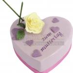RTEmagicP Muttertag Herz Violett Mit Aufschrift WEB