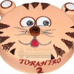 Torahiro 01